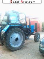 1994 Трактор МТЗ-82