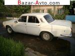 1973 ГАЗ 24