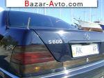 1994 Mercedes 300SL W 140