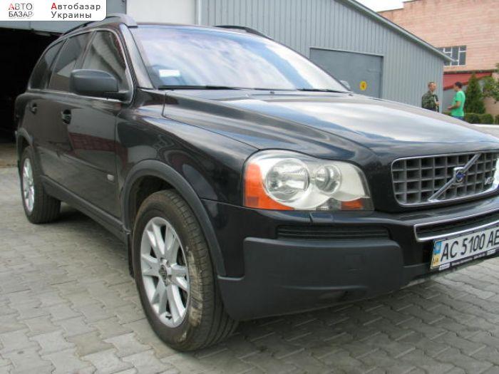 автобазар украины - Продажа 2006 г.в.  Volvo XC90