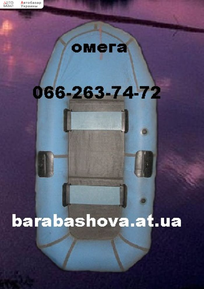 купить резиновую лодку розетка