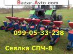 2014 Трактор МТЗ сеялка СПЧ-8FS