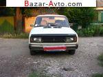 1996 ВАЗ 21043