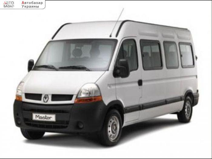 автобазар украины - Продажа 2001 г.в.  Renault Master