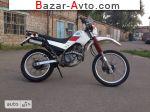 1995 Yamaha Serow 250cc