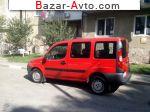 2005 Fiat Doblo карго 223