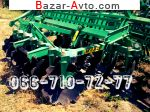 2014 Трактор МТЗ Борона дисковая типа АГ-2.4 навесная