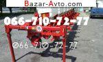 2014 Трактор МТЗ Культиватор растениепитатель КРНВ-4.2