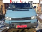1991 Volkswagen