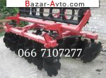 2015 Трактор МТЗ Плуг дисковый ПД ПДМ 2.5