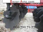 Трактор ДТ-75 Дисковые бороны ПДМ-2.5 (плуг дисковый) завода производителя Велес агро.