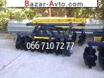 2015 Трактор ЮМЗ-6 Агрегат АГД-2.1 навесная дисковая борона. Агрегаты АГД