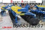 2015 Трактор Т-40 Борона дисковая АГД-2.5Н прицепная: продажа АГД 2,5