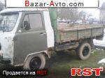 1991 УАЗ 3303