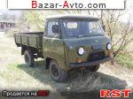 1986 УАЗ 330301