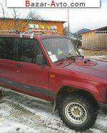 1987 Isuzu Trooper   автобазар