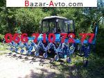 2016 Трактор МТЗ Возможно купить культиватор крн в Украине с доставкой по областям.
