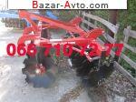 Трактор МТЗ Пора покупать дисковую борону Pallada 2,4 3,2 Паллада