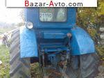 1988 Трактор Т-40 передний привод и задний