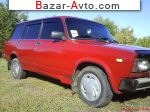 1995 ВАЗ 2104