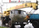 1991 Автокран КС-3577