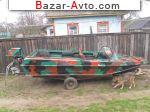 Лодка Казанка 5