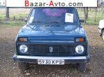1997 ВАЗ 2121
