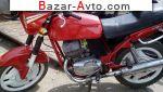 1983 ЯВА 250