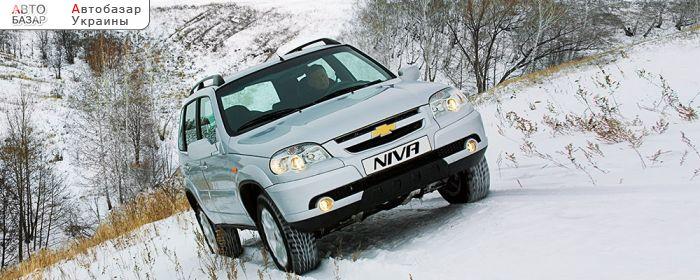автобазар украины - Продажа 2015 г.в.  Chevrolet Niva