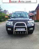 2010 Toyota Land Cruiser 200  автобазар