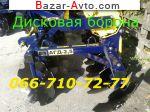 Трактор МТЗ Диски АГД-2.4 новая дисковая борона АГД-2.5. Купить борону АГД-2.5 Днепр