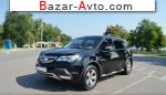 2007 Acura MDX Sport, Technology, Entertaiment  автобазар