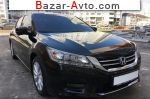 2015 Honda Accord Executive  автобазар