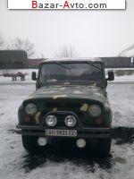 1989 УАЗ 3151 Hunter