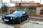 1992 BMW 5 Series   автобазар