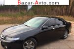 2006 Honda Accord 2.4  автобазар