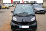 2007 Smart Fortwo   автобазар