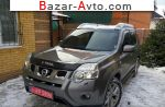 2012 Nissan X-Trail 2.0 4WD+АКПП  автобазар
