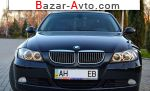 2006 BMW 3 Series *EXECUTIVE*  автобазар