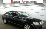 2010 Mercedes Exclusive 180  автобазар