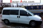 2003 Citroen Jumpy пасс  автобазар
