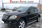 2009 Mercedes HTD 350 4 MATIC  автобазар