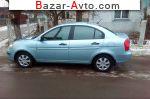автобазар украины - Продажа 2008 г.в.  Fiat Uno