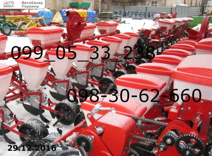 автобазар украины - Продажа 2016 г.в.  Трактор МТЗ УПС-8 Веста 8 продажа УПС 8 Днепре
