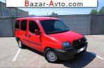 автобазар украины - Продажа 2001 г.в.  Fiat Doblo