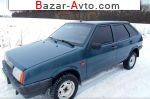 автобазар украины - Продажа 2005 г.в.  ВАЗ 2109
