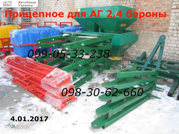 автобазар украины - Продажа 2016 г.в.  Трактор МТЗ АГ. АГ 2,4 Прицепное устройство новое - переоборуд