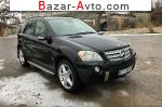 2006 Mercedes HTD 350 4 MATIC  автобазар