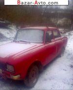 автобазар украины - Продажа 1984 г.в.  Москвич 2140