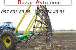 автобазар украины - Продажа    Борона зубовая шлейфная БШН-21